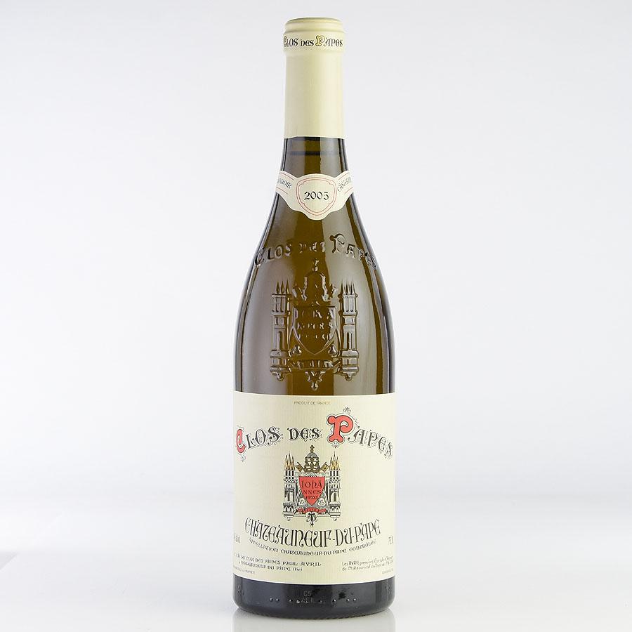【ワインフェア】[2005] クロ・デ・パプ 【ポール・アヴリル】 シャトーヌフ・デュ・パプ クロ・デ・パプ・ブラン ドメーヌ蔵出しフランス / ローヌ / 白ワイン