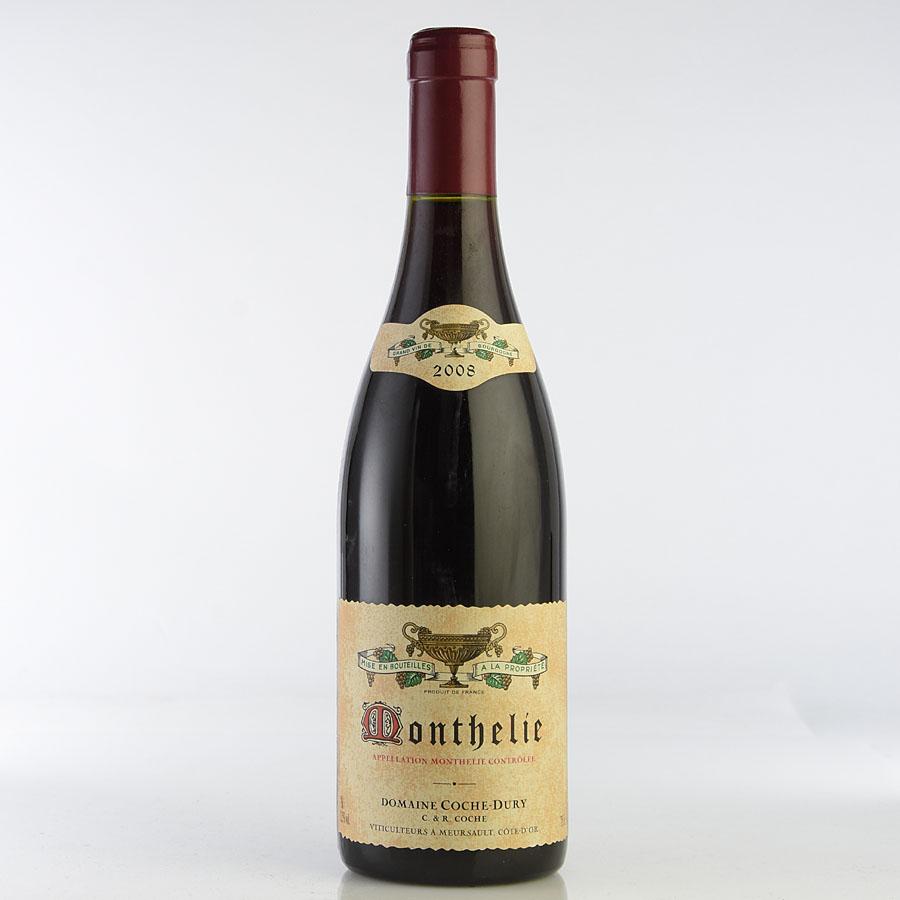 [2008] コシュ・デュリ モンテリーフランス / ブルゴーニュ / 赤ワイン[のこり1本]