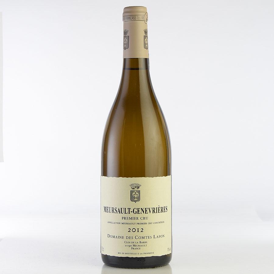 [2012] コント・ラフォン ムルソー・ジュヌヴリエールフランス / ブルゴーニュ / 白ワイン