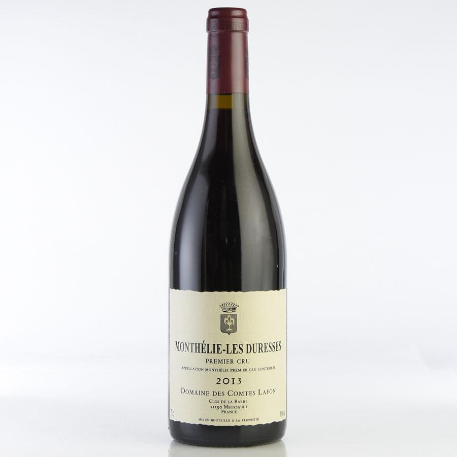 [2013] コント・ラフォン モンテリー・レ・デュレスフランス / ブルゴーニュ / 赤ワイン