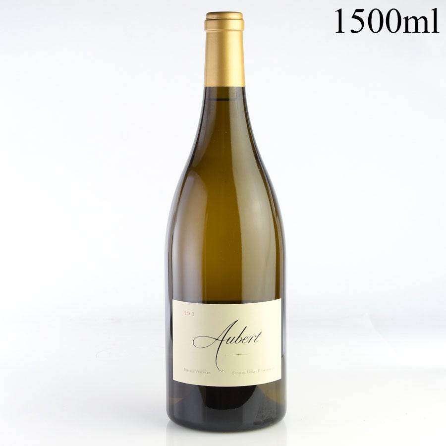 [2012] オーベール シャルドネ リッチー・ヴィンヤード マグナム 1500mlアメリカ / カリフォルニア / 白ワイン[のこり1本]