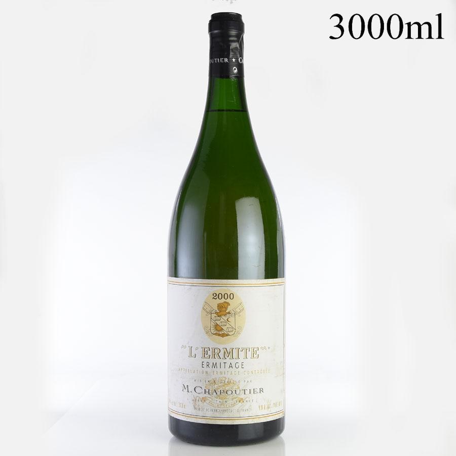 [2000] シャプティエ エルミタージュ・ブラン レルミット ダブルマグナム 3000ml ※ラベル汚れフランス / ローヌ / 白ワイン[outlet][のこり1本]