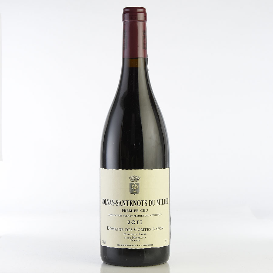 パーカーポイント90点 2011 コント ラフォン ヴォルネイ 40%OFFの激安セール サントノ 赤ワイン SALE開催中 ブルゴーニュ デュ ミリュフランス