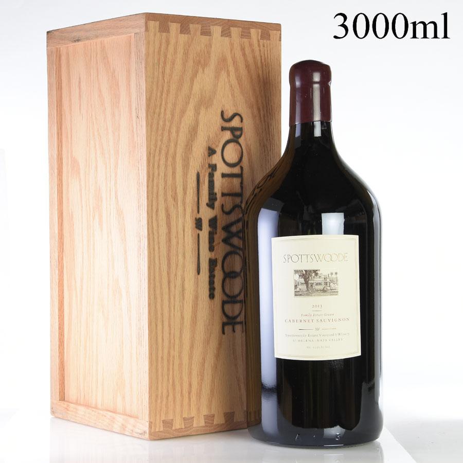 [2013] スポッツウッド カベルネ・ソーヴィニヨン ダブルマグナム 3000mlアメリカ / カリフォルニア / 赤ワイン[のこり1本]