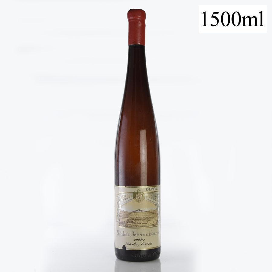 [1999] シュロス・ヨハニスベルク リースリング アイスヴァイン フュルスト ・フォン・ メッテルニヒ A.P #14 マグナム 1500ml ※ロウキャップ割れ、液漏れ跡あり、ラベル破れドイツ / 白ワイン /[outlet][のこり1本]