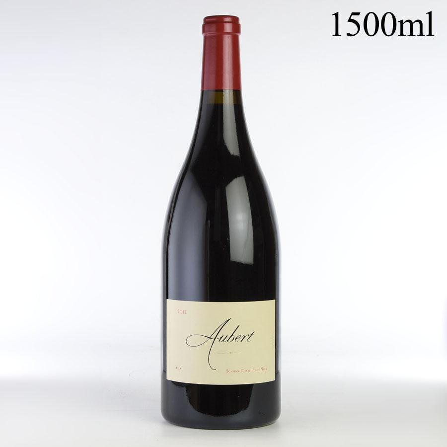 [2011] オーベール ピノ・ノワール CIX ヴィンヤード マグナム 1500mlアメリカ / カリフォルニア / 赤ワイン