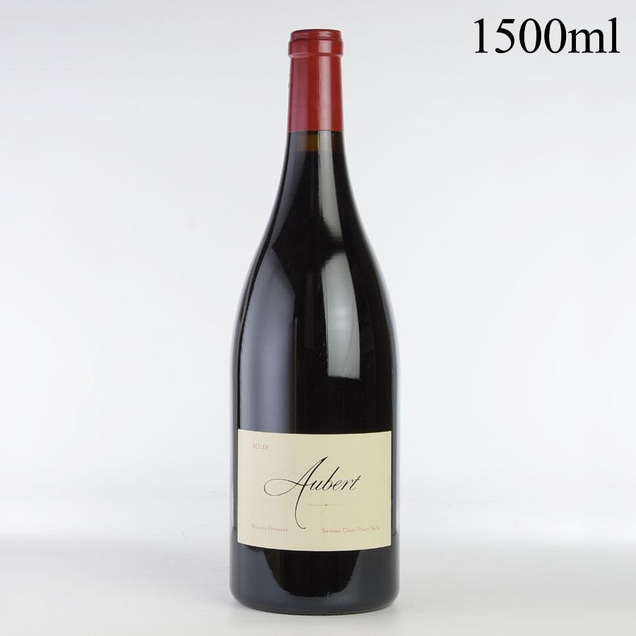 [2010] オーベール ピノ・ノワール リウリング・ヴィンヤード マグナム 1500mlアメリカ / カリフォルニア / 赤ワイン
