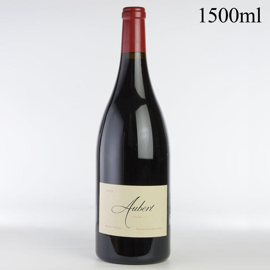 [2006] オーベール ピノ・ノワール リウリング・ヴィンヤード マグナム 1500mlアメリカ / カリフォルニア / 赤ワイン