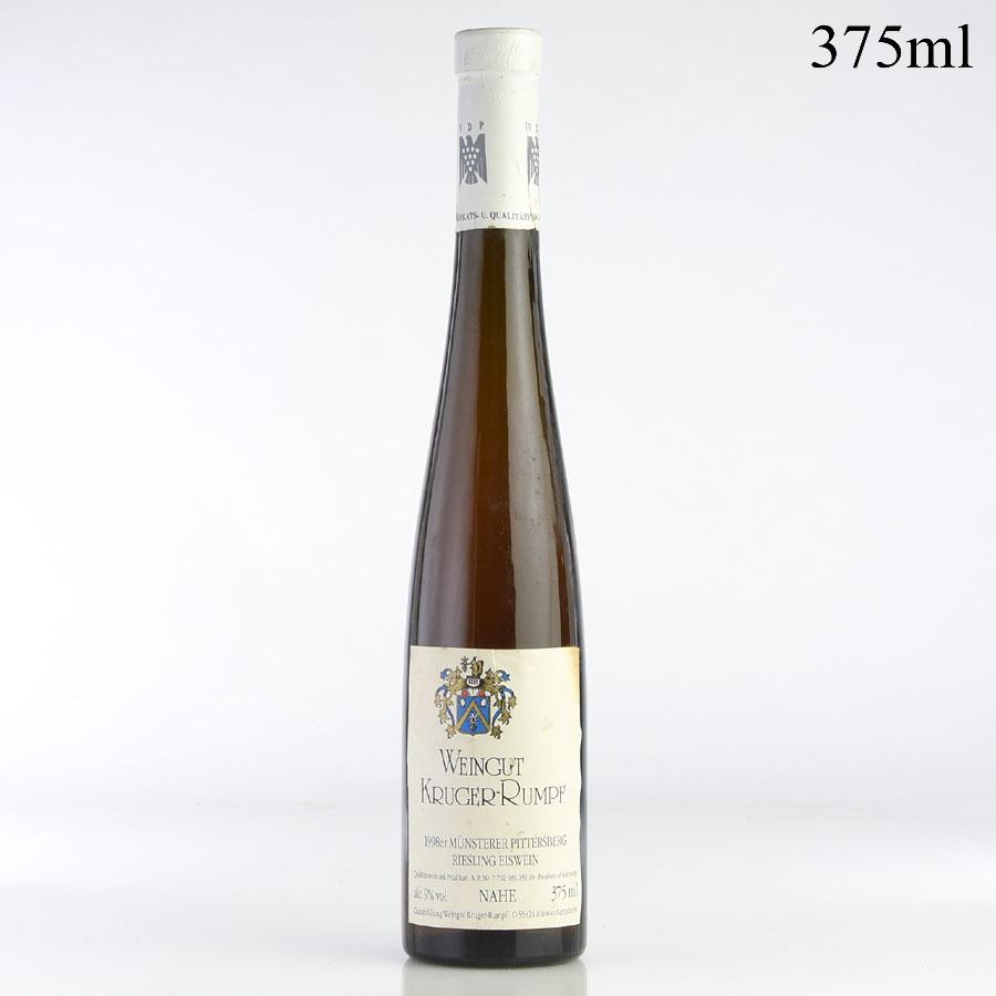 [1998] クルーガー・ルンプ ミュンスタラー・ピッタースベルク アイスヴァイン 375ml ※ラベル汚れ、傷ドイツ / 0 / 白ワイン[outlet][のこり1本]