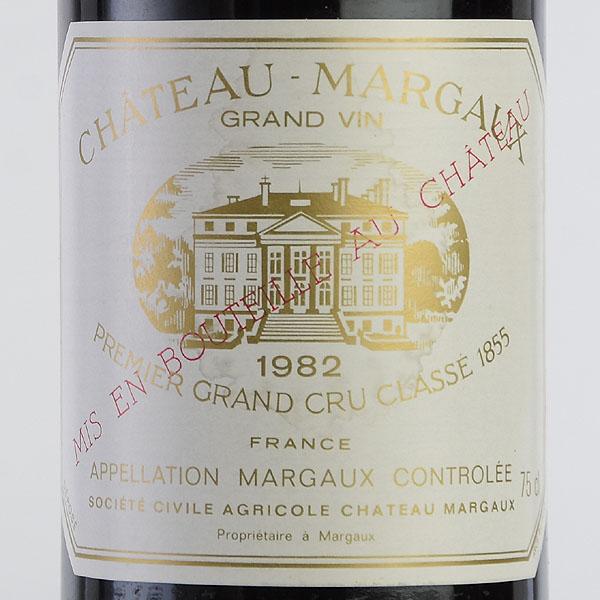 [1982] シャトー・マルゴー ※ラベル汚れフランス / ボルドー / 赤ワイン[のこり1本]