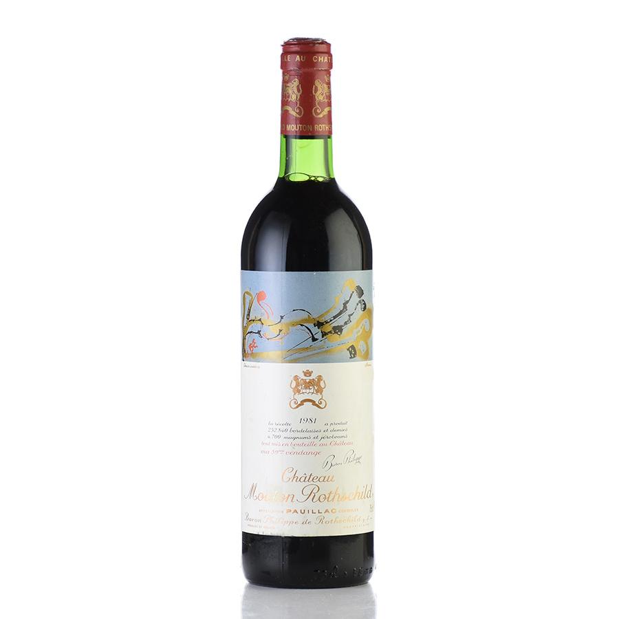 【新入荷★特別価格】[1981] シャトー・ムートン・ロートシルトフランス/ボルドー/赤ワイン
