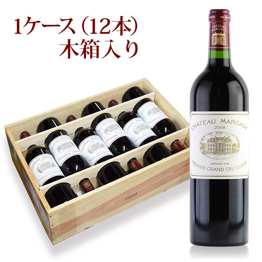 【新入荷★特別価格】[2008] シャトー・マルゴー 1ケース【12本】フランス / ボルドー / 赤ワイン