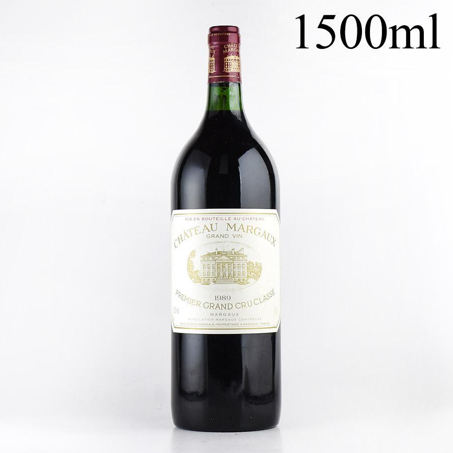 [1989] シャトー・マルゴー マグナム 1500mlフランス / ボルドー / 赤ワイン
