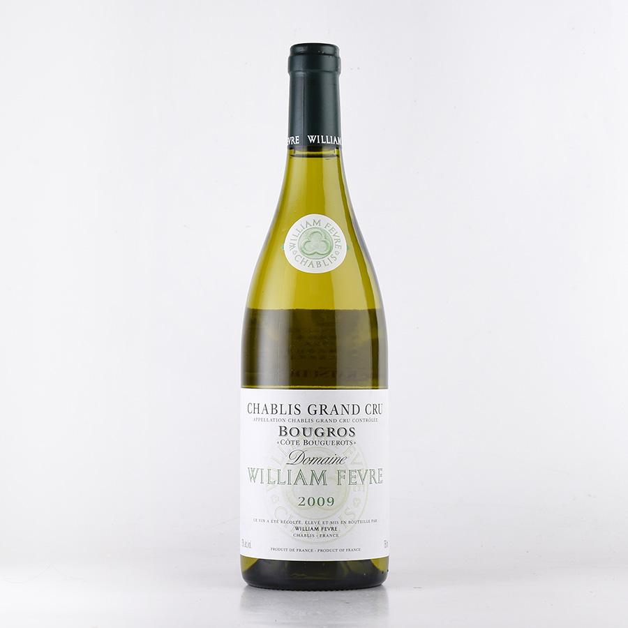 【新入荷★特別価格】[2009] ウィリアム・フェーヴルシャブリ ブーグロフランス / ブルゴーニュ / 白ワイン