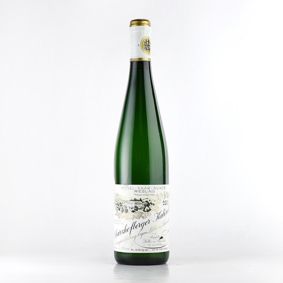 【新入荷★特別価格】[2001] エゴン・ミュラーシャルツホーフベルガー リースリング カビネット※ラベル不良ドイツ / 白ワイン[のこり1本]