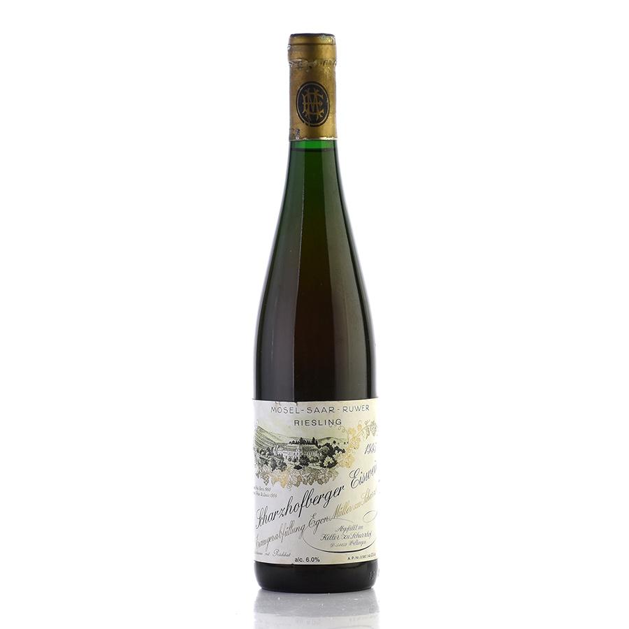 【新入荷★特別価格】[1995] エゴン・ミュラーシャルツホーフベルガー リースリング アイスヴァイン※液漏れドイツ / 白ワイン[のこり1本]
