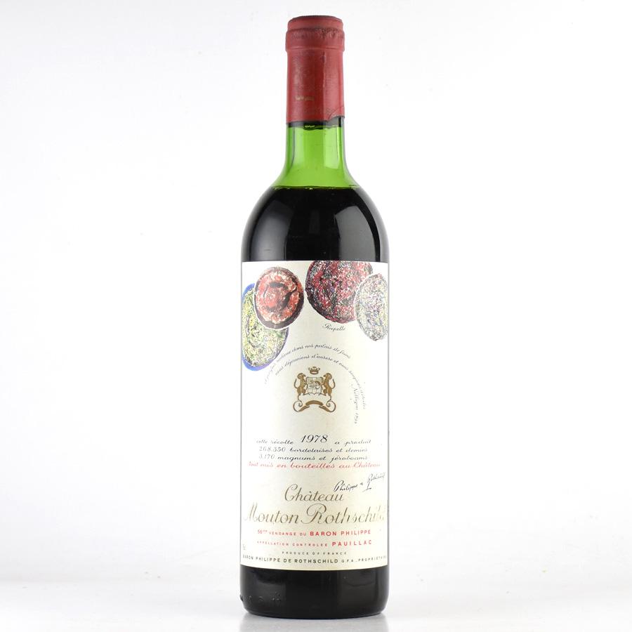 [1978] シャトー・ムートン・ロートシルト【ラベルA】フランス / ボルドー / 赤ワイン)※キャップシール不良