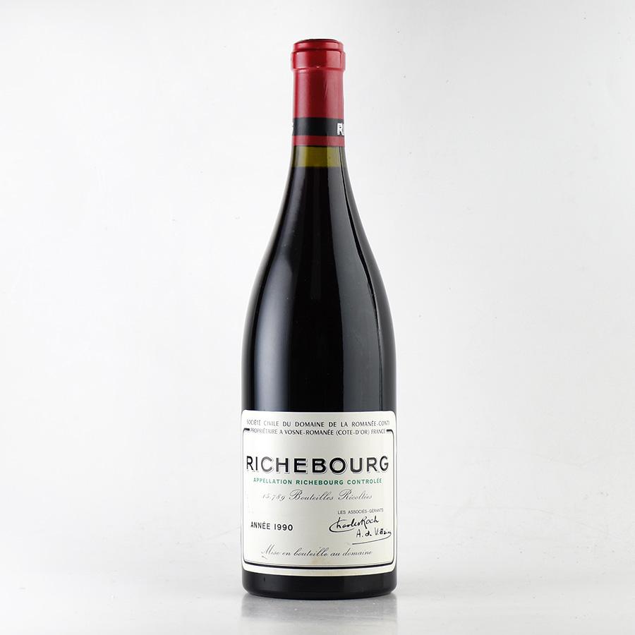 【新入荷★特別価格】[1990] ドメーヌ・ド・ラ・ロマネ・コンティ DRCリシュブールフランス / ブルゴーニュ / 赤ワイン