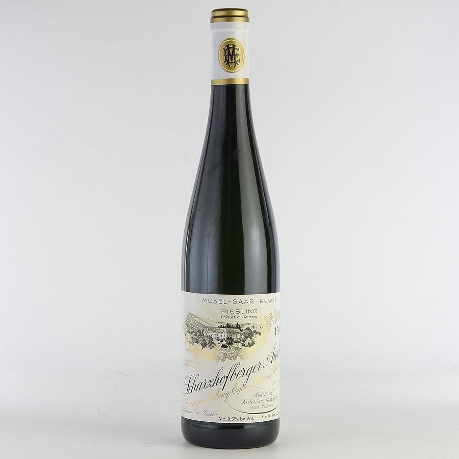 [1990] エゴン・ミュラー シャルツホーフベルガー リースリング アウスレーゼEgon Muller Scharzhofberger Riesling Auslese750mlドイツ / 白ワイン