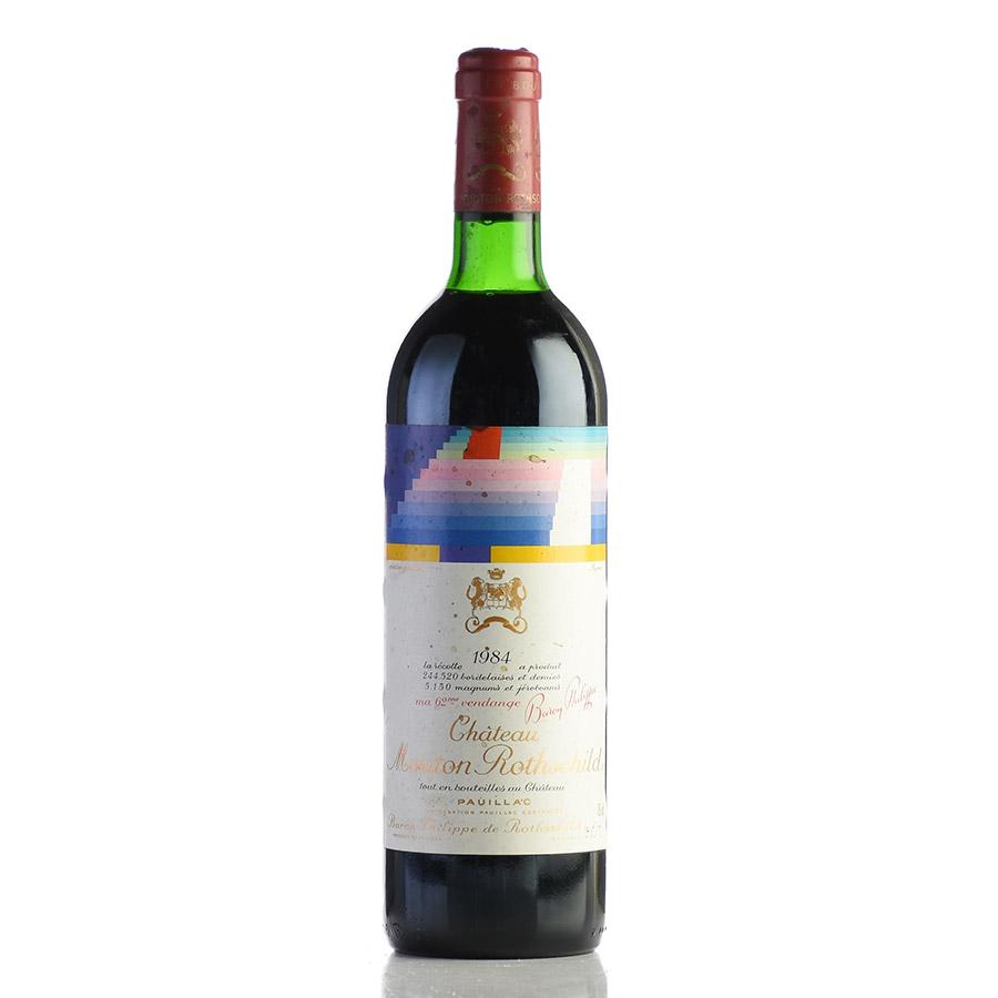 [1984] シャトー・ムートン・ロートシルト ※ラベル擦れフランス / ボルドー / 赤ワイン