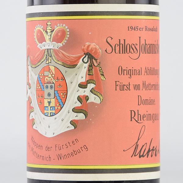 [1945] シュロス・ヨハニスベルグ シュロス・ヨハニスベルガー・リースリング・アウスレーゼドイツ / 白ワイン[のこり1本]