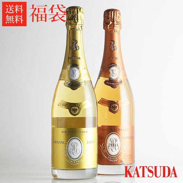 【送料無料】ルイ・ロデレール クリスタル 白&ロゼ 福袋