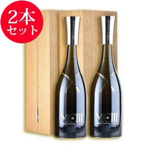 【送料無料】NV モエ・エ・シャンドンMCIII 【MC3】【木箱入り】 2本セット【ワインセット】フランス / シャンパーニュ / 発泡系・シャンパン