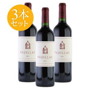 [2013] ポイヤック・ド・ラトゥール 3本セット【ワインセット】フランス / ボルドー / 赤ワイン