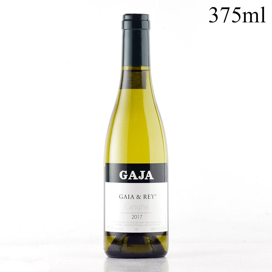 [2017] ガヤガイア&レイ シャルドネ ハーフ 375ml【正規品】イタリア / 白ワイン