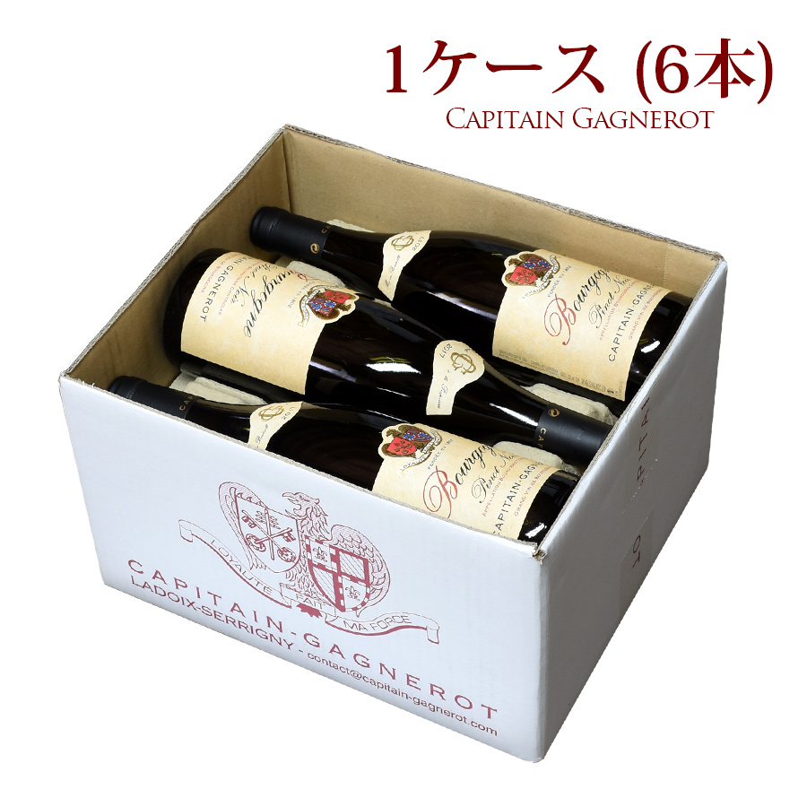2017 キャピタン ガニュロブルゴーニュ 通信販売 ルージュ 1ケース 高価値 赤ワイン フランス 6本 ケース買い ブルゴーニュ