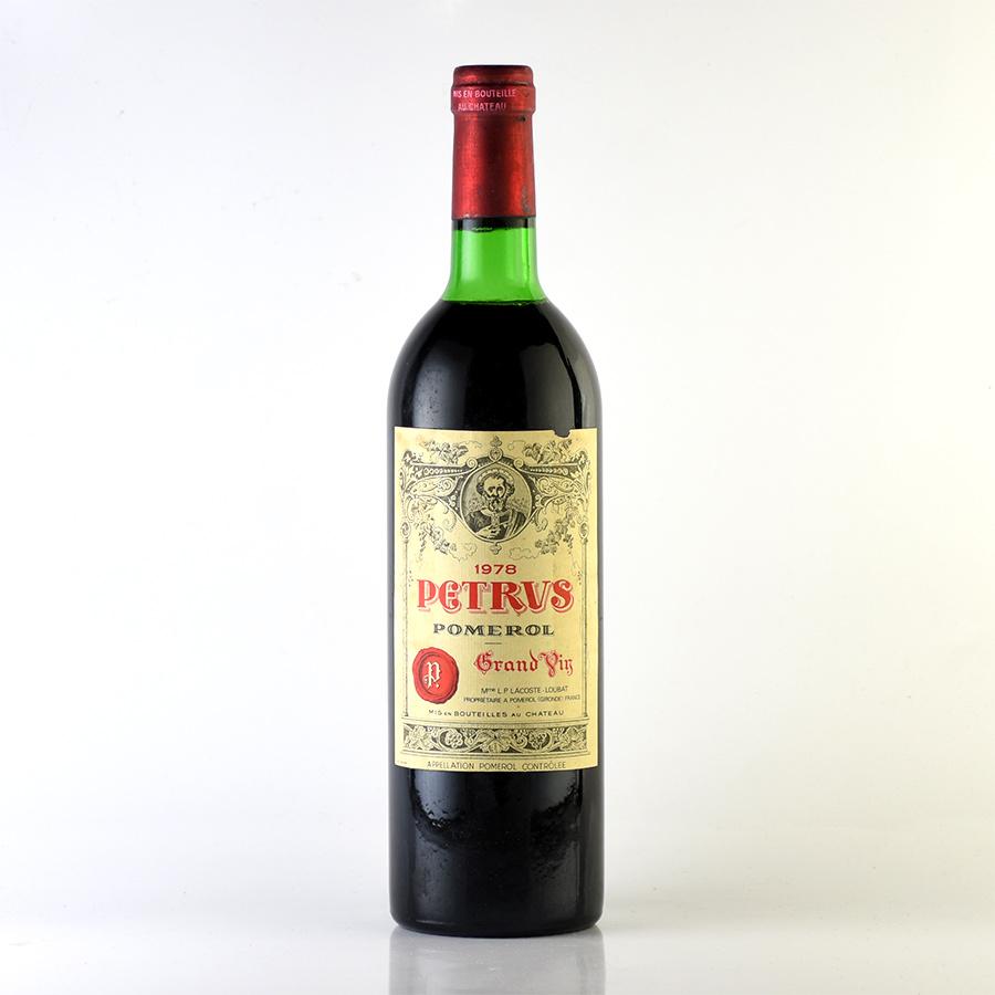 【新入荷★特別価格】[1978] シャトー・ペトリュスフランス / ボルドー / 赤ワイン