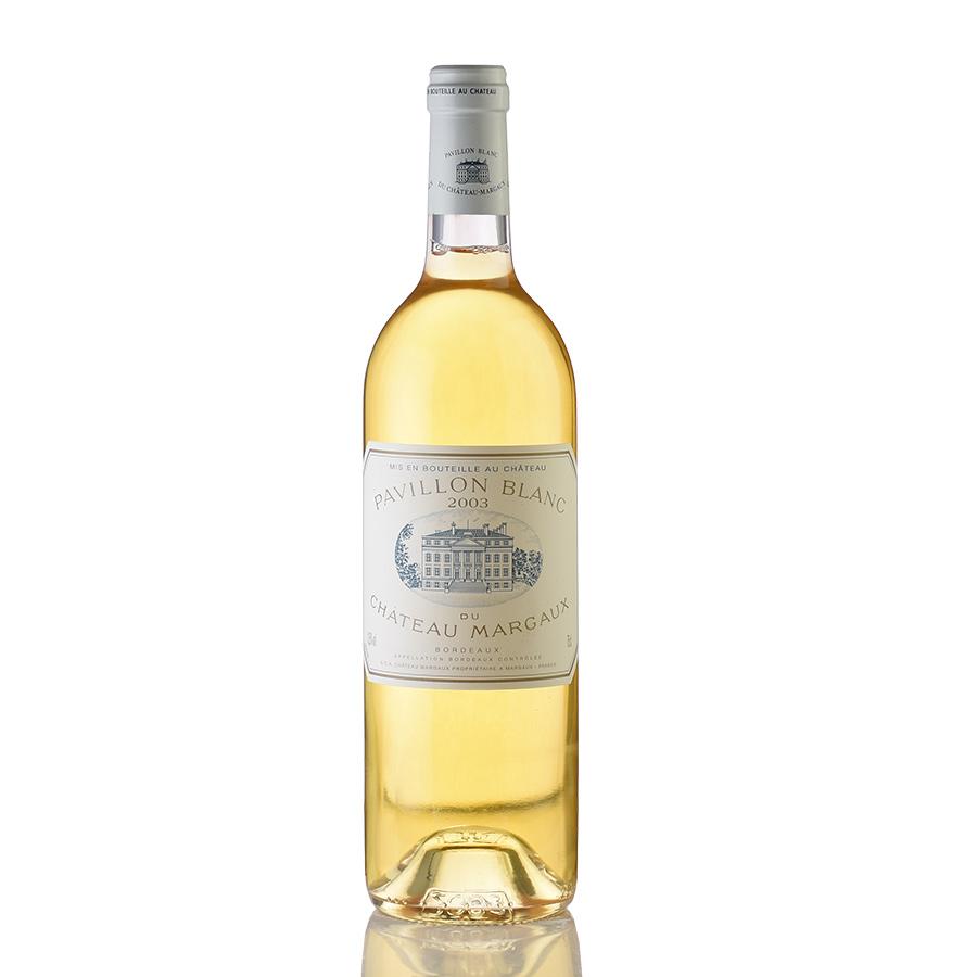 【新入荷★特別価格】[2003] パヴィヨン・ブラン・デュ・シャトー・マルゴーフランス / ボルドー / 白ワイン