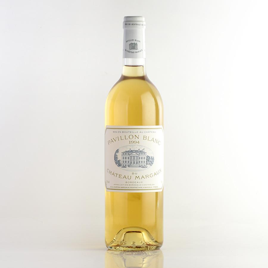 【新入荷★特別価格】[1994] パヴィヨン・ブラン・デュ・シャトー・マルゴーフランス / ボルドー / 白ワイン