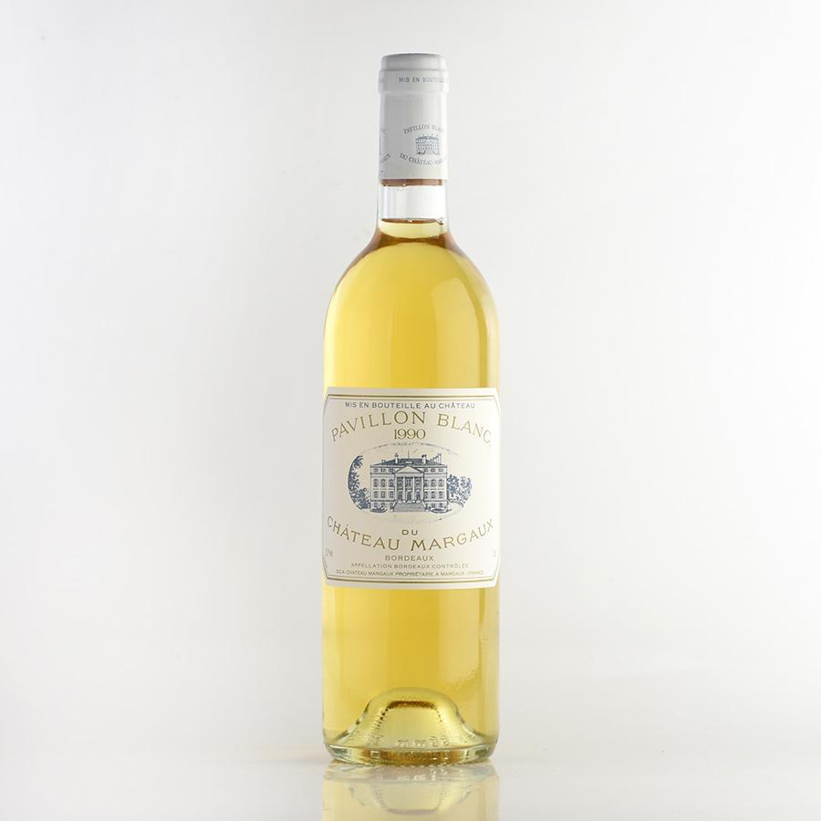 【新入荷★特別価格】[1990] パヴィヨン・ブラン・デュ・シャトー・マルゴーフランス / ボルドー / 白ワイン
