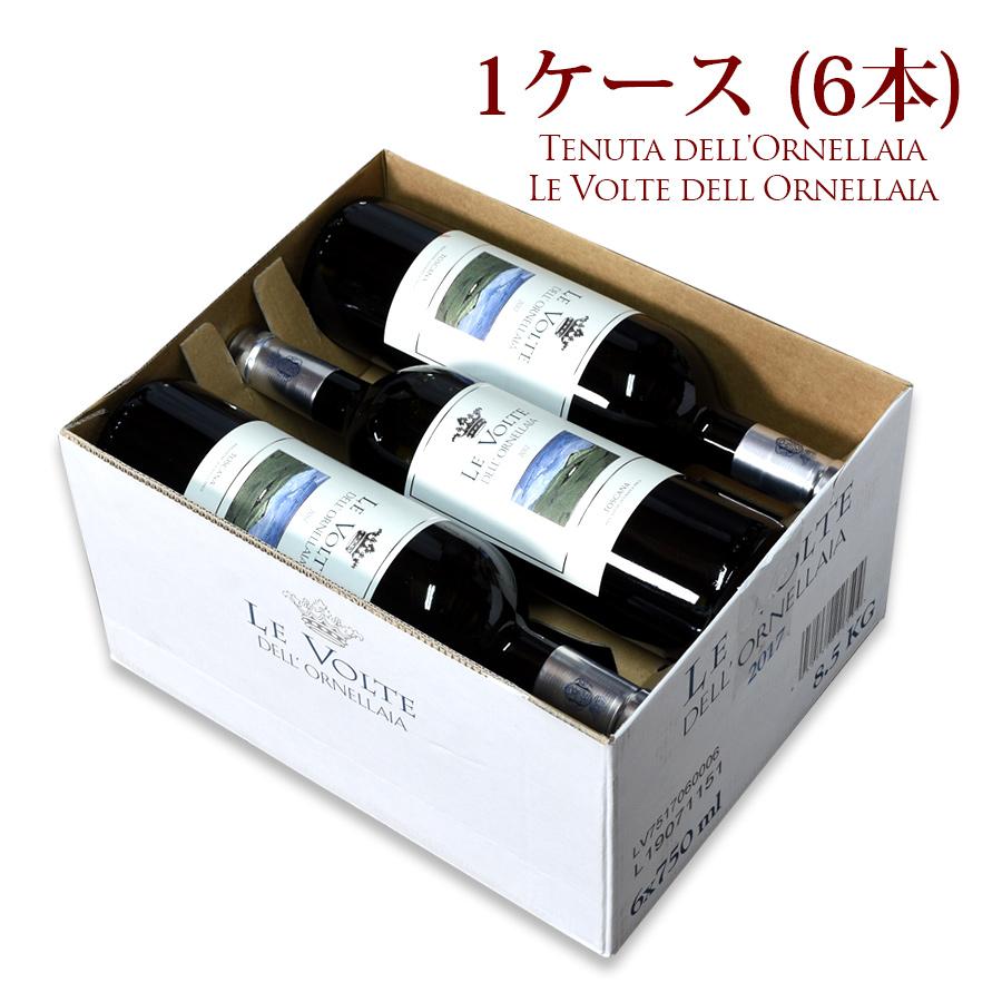 [2017] レ・ヴォルテ・デル・オルネライア 6本セットイタリア / 赤ワイン【1/6(月)以降発送】