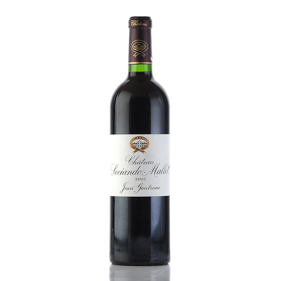 パーカーポイント !超美品再入荷品質至上! 90点 値下げ 2003 シャトー ソシアンド ボルドー マレフランス 赤ワイン