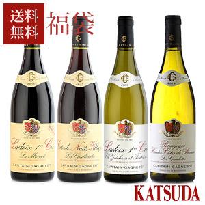 【新品】 新春福袋 ワイン ブルゴーニュ プルミエクリュ 2本入り キャピタンガニュロ 赤白ワイン 厳選 4本, ウッドサイズ f662aff1
