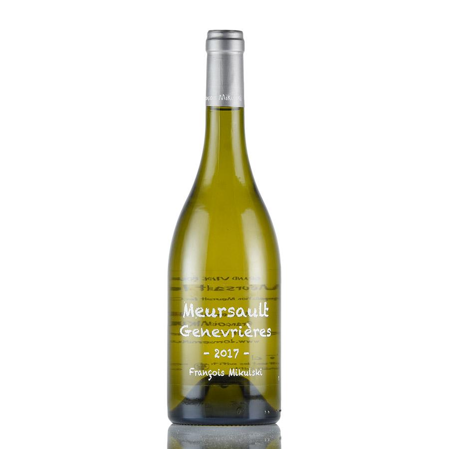 割引も実施中 フランソワ ミクルスキ 即日出荷 ムルソー ジュヌヴリエール 白ワイン フランス 2017 ブルゴーニュ