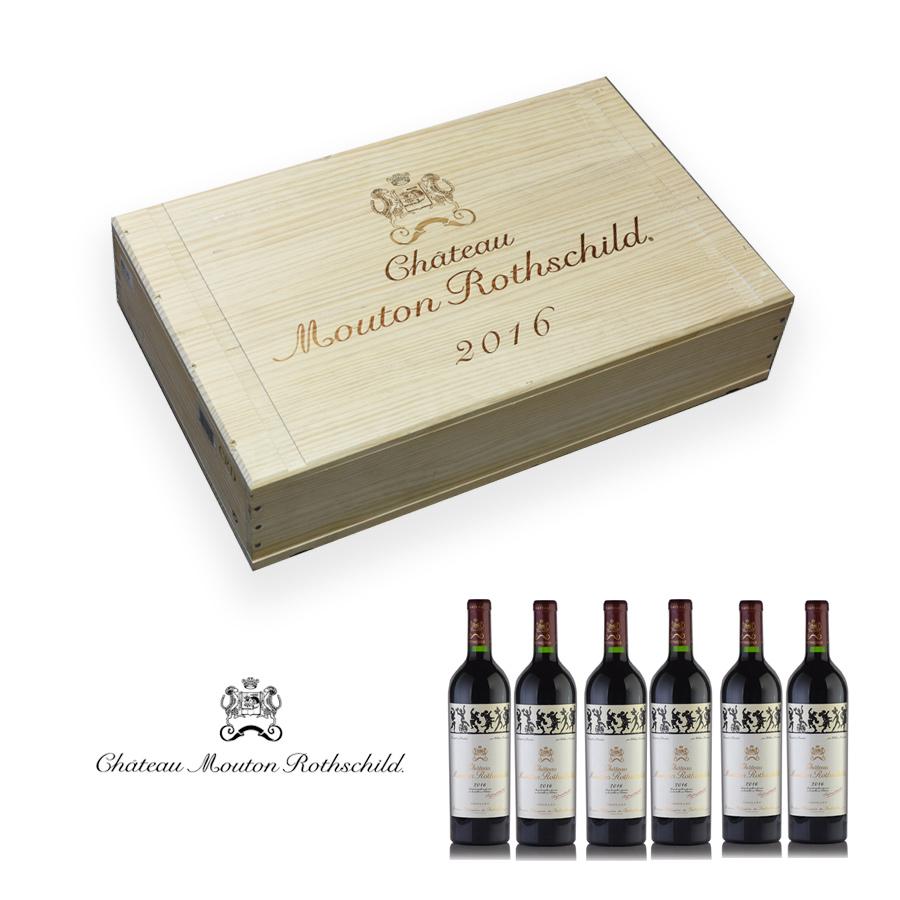 シャトー ムートン ロートシルト 2016 1ケース 6本 フランス ボルドー 赤ワイン