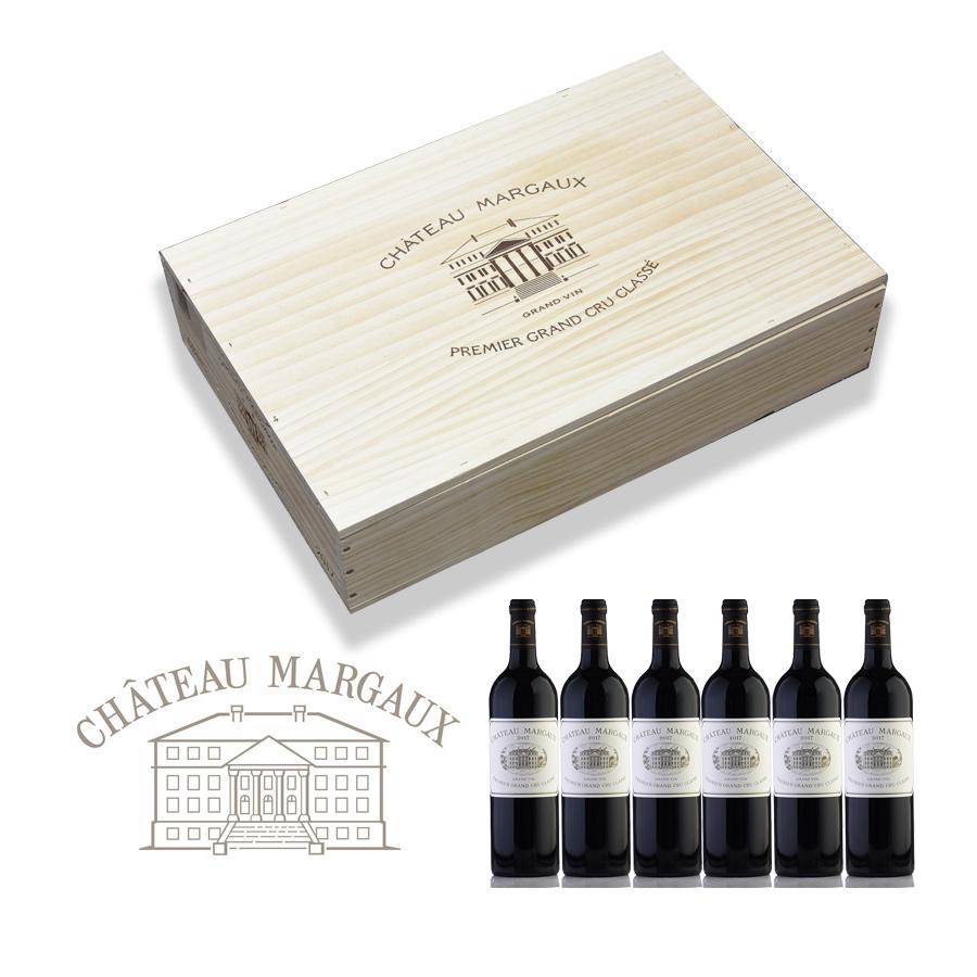 シャトー マルゴー 2017 蔵出し 1ケース 6本 フランス ボルドー 赤ワイン