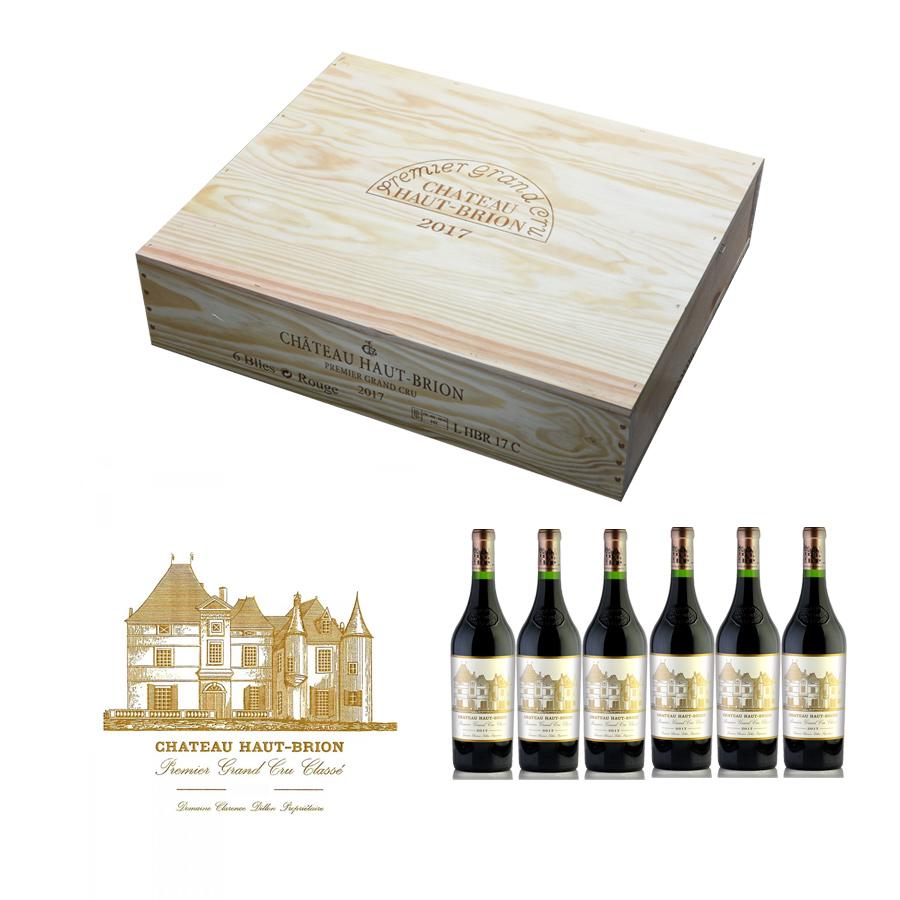 シャトー オー ブリオン 2017 蔵出し 1ケース 6本 フランス ボルドー 赤ワイン