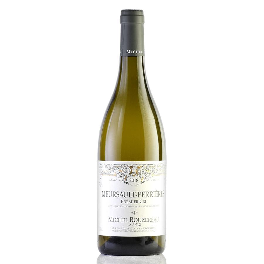 ヴィノス 91-93 点 新色 ミシェル ブズロー ムルソー ペリエール 高品質 ブルゴーニュ 白ワイン 2018 フランス ブーズロー 正規品