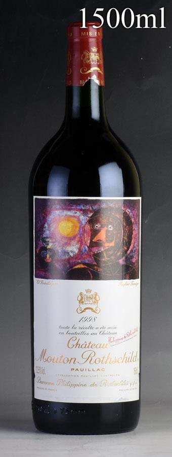 [1998] シャトー・ムートン・ロートシルト マグナム 1500ml ※キャップシール上部破損、ラベル擦れありフランス / ボルドー / 赤ワイン
