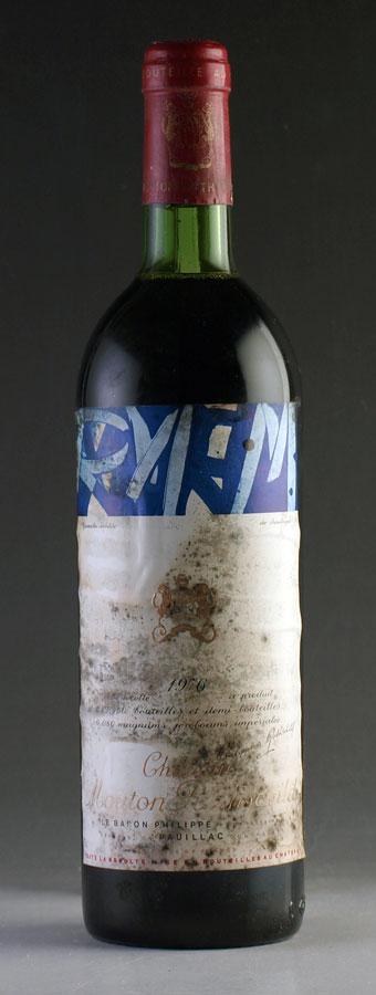[1976] シャトー・ムートン・ロートシルト 750mlCh.Mouton Rothschild※ラベル汚れ
