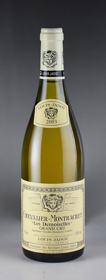 [2003] ルイ・ジャド シュヴァリエ・モンラッシェ レ・ドゥモワゼルフランス / ブルゴーニュ / 白ワイン