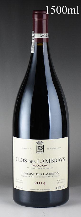 [2014] ドメーヌ・デ・ランブレイ クロ・デ・ランブレイ マグナム 1500mlフランス / ブルゴーニュ / 赤ワイン