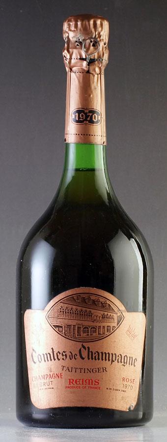 [1970] テタンジェ コント・ド・シャンパーニュ ロゼ 750mlTaittinger Comtes de Champagne Roseフランス / シャンパーニュ / 発泡・シャンパン
