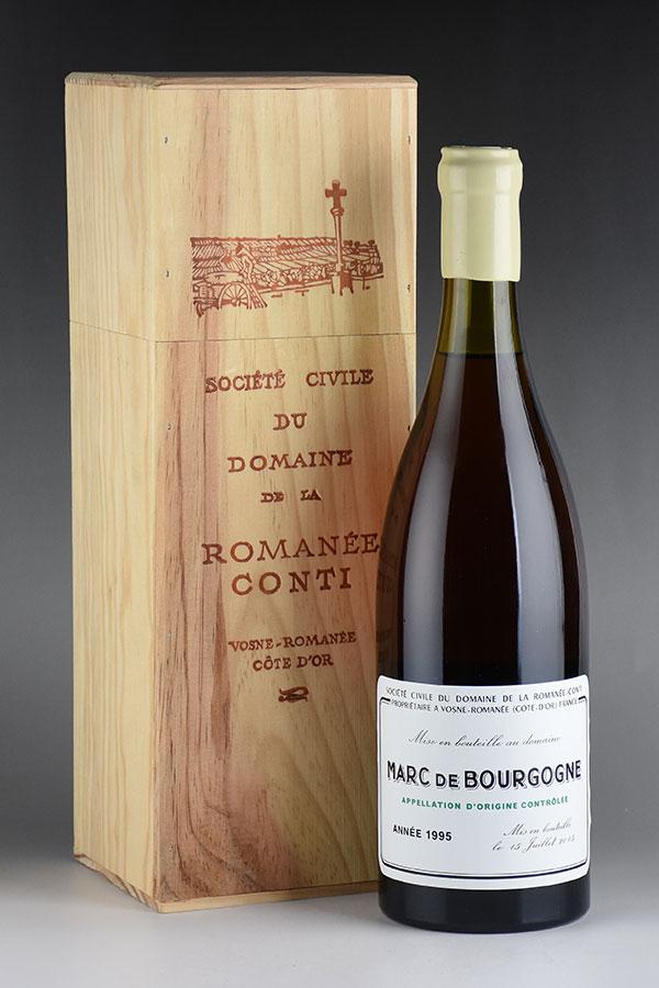 [1995] ドメーヌ・ド・ラ・ロマネ・コンティ DRC マール・ド・ブルゴーニュ 700ml 木箱入りフランス / ブランデー