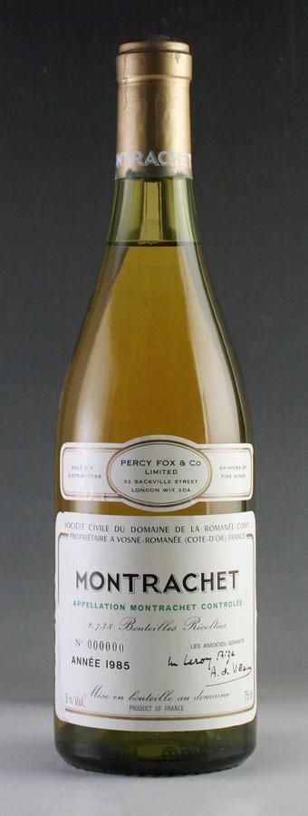 [1985] モンラッシェMontrachetドメーヌ・ド・ラ・ロマネ・コンティ DRC[自社輸入]フランス / ブルゴーニュ / 白ワイン