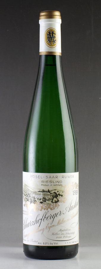 [1989] エゴン・ミュラー シャルツホーフベルガー リースリング アウスレーゼEgon Muller Scharzhofberger Riesling Auslese750mlドイツ / 白ワイン
